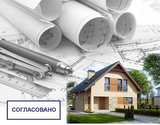 Почему не стоит начинать строительство без разрешения